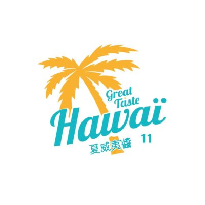 Remia hawaii | logo ontwerp special